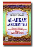 Al Ahkam As Sulthaniyyah