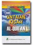 Untaian Kisah Dalam al-Qur'an