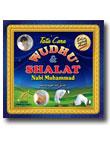 Buku Tata Cara Wudhu Nabi Muhammad shallallahu 'alaihi wa sallam