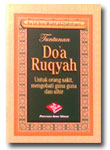Tuntunan Do'a Ruqyah