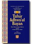 Tafsir Adhwa'ul Bayan