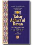 Tafsir Adhwa'ul Bayan Jilid 3