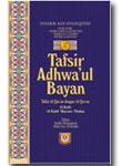 Tafsir Adhwa'ul Bayan jil. 4