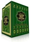 Buku Tafsir Ibnu Katsir Edisi Lux 6 Jilid