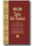Tafsir Ath-Thabari jil. 1