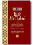 Tafsir Ath-Thabari jil. 4