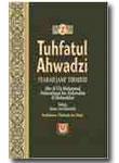 Tuhfatul Ahwadzi 2
