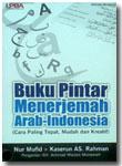 Buku Pintar Menerjemah Arab-Indonesia