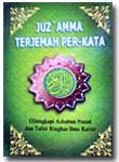 Al-Quran Juz Amma Terjemah Perkata