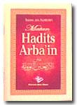 Matan Hadits Arba'in