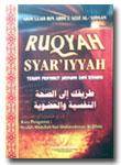 Ruqyah Syar'iyyah Terapi Penyakit Jasmani Dan Rohani
