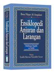 Ensiklopedi Anjuran dan Larangan Mukhtasar Targhib wa Tarhib