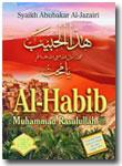 Buku Al-Habib Muhammad Shallallahu 'Alaihi Wa Sallam
