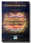 Ensiklopedi Fikih Ibadah