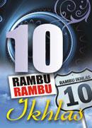 10 Rambu-Rambu Ikhlas