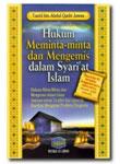 Hukum Meminta Minta & Mengemis Dalam Syariat Islam