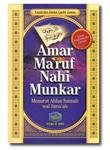 Amar Ma'ruf Nahi Munkar Menurut Ahlus Sunnah Wal Jamaah