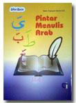 Pintar Menulis Arab