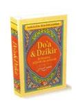 Do'a & Dzikir Berdasarkan al-Quran dan as-Sunnah