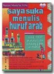 Saya Suka Menulis Huruf Arab 1 Set (4 Jilid)