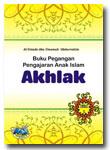 bk576-buku-pegangan-pengajaran-anak-islam-akhlak