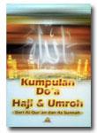 Kumpulan Doa Haji & Umrah sari AL Quran dan As Sunnah
