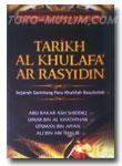 Tarikh Al Khulafa' Ar Rasyidin