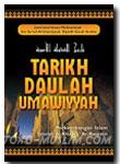 Tarikh Daulah Umawiyyah