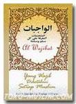 Al Wajibat