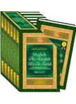 Buku Shahih At-Targhib Wa At-Tarhib Satu Set 6 Jilid