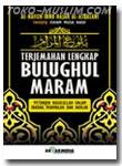 Terjemahan Lengkap Bulughul Maram