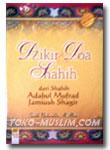 Dzikir Doa Shahih (dari Shahih Adabul Mufrad)