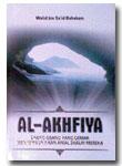 Al Akhfiya