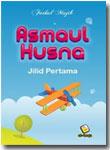 Buku Asmaul Husna Versi Anak Jilid 1
