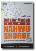 Buku Belajar Mudah Ilmu Nahwu Shorof Jilid 2