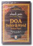Buku Saku Doa Dzikir dan Wirid Sehari-hari