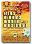 Buku Kupas Tuntas Etika Berhias Wanita Muslimah