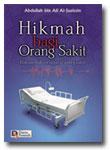Buku Hikmah Bagi Orang Sakit