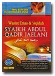 Buku Wasiat dan Aqidah Syaikh Abdul Qadir Jaelani