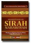Buku Mukhtashar Sirah Nabawiyah