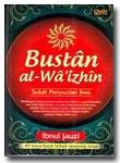 Buku Bustan Al-Wa'izhin