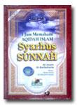 Buku Syarhus Sunnah, 1 Jam Memahami Aqidah Islam