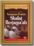 Buku Saku Tuntunan Praktis Shalat Berjama'ah