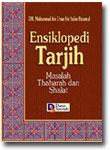 Buku Ensiklopedi Tarjih