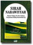 Buku Sirah Nabawiyyah