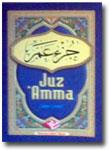 Buku Saku Juz 'Amma