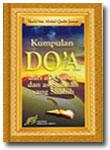 Buku Kumpulan Doa Dari Al-Quran dan As-Sunnah