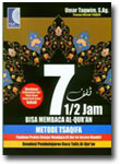 Buku 7,5 Jam Bisa Membaca Al-Qur'an