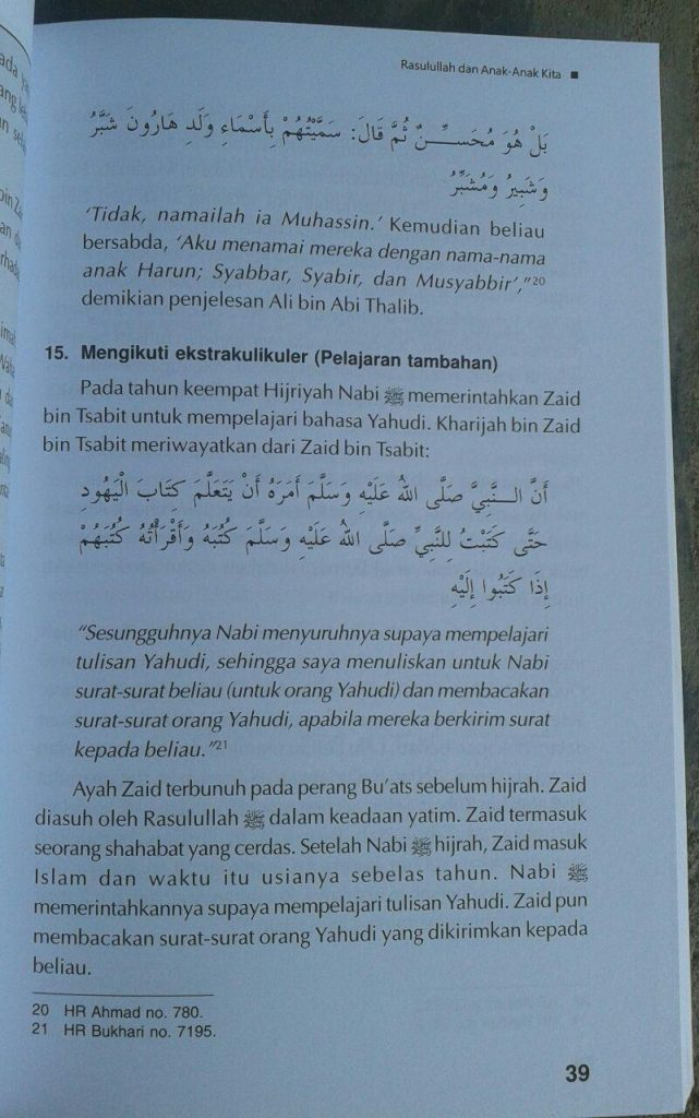 Buku True Story Bocah-Bocah Pembawa Hidayah isi 3