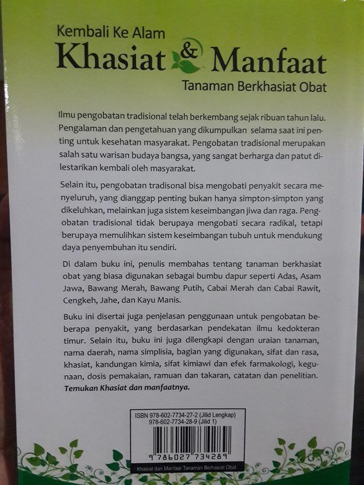 buku khasiat dan manfaat tanaman berkasiat obatbuku khasiat dan manfaat tanaman berkasiat obat cover 2